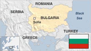 BULGARIA  cursuri de vară