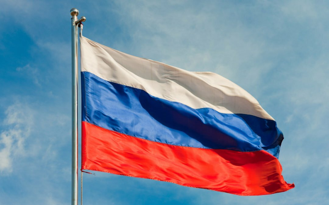 Federația Rusă – anul universitar 2018-2019