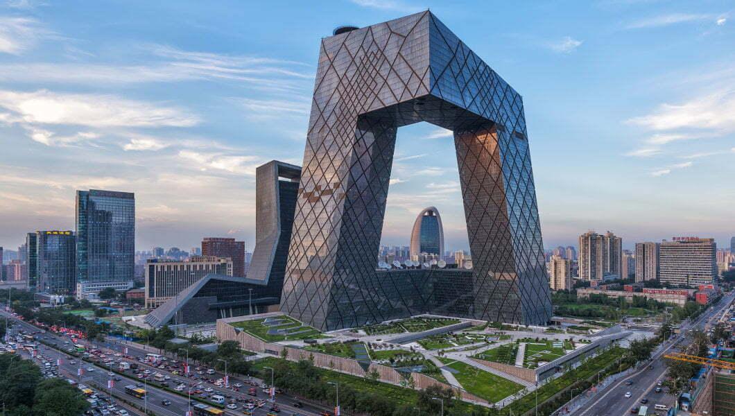 China 2018-2019 | Rezultatele concursului național