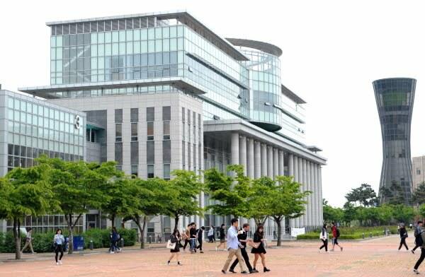 Coreea – Burse Incheon National University