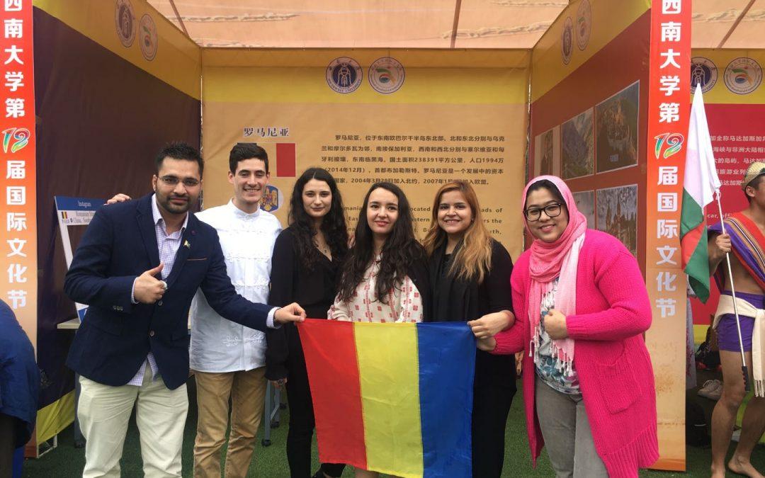 Ziua Națională a României 2018