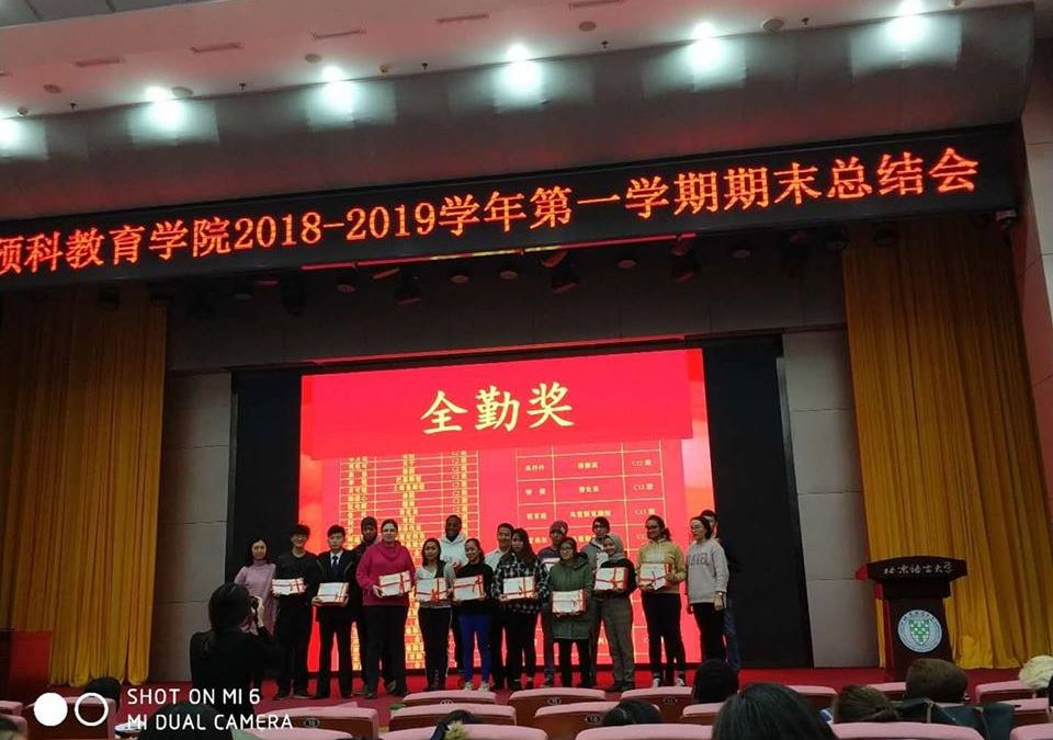 Bursier A.C.B.S. premiat la Beijing
