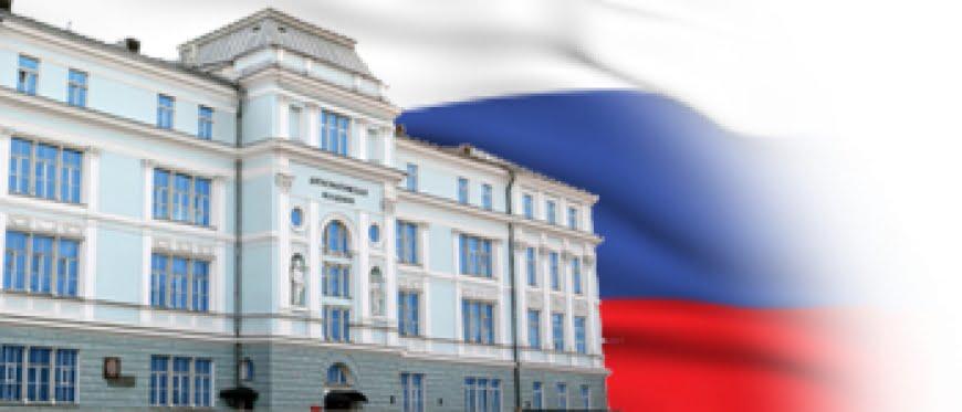 Lansare concurs Federația Rusă 2020-2021