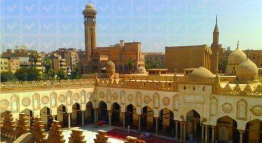 EGIPT – ofertă burse 2020-2021